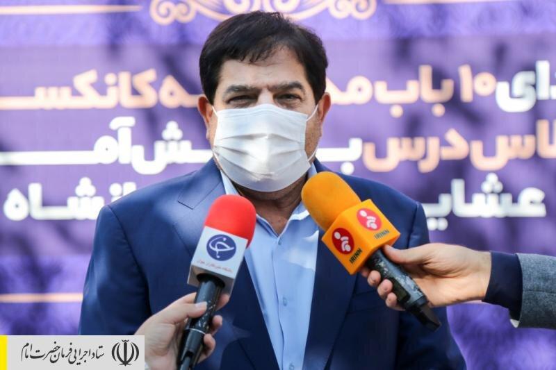 خبر افتتاح ۱۵۰ مدرسه برکت توسط ستاد اجرایی فرمان امام، در بخش خبر ۱۴ شبکه یک
