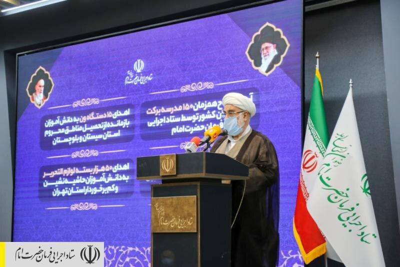 افتتاح 150 مدرسه جدید در مناطق کمبرخوردار کشور توسط ستاد اجرایی فرمان امام