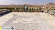 ارسال ۳۰۰ هزار بسته لوازمتحریر برای دانشآموزان مناطق محروم توسط ستاد اجرایی فرمان امام