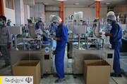 بازتاب افتتاح خط توسعه کارخانه تولید ماسک ستاد اجرایی فرمان امام، در خبر ۲۱