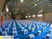 توزیع بستههای لوازمتحریر بین دانشآموزان مناطق محروم خراسان جنوبی توسط ستاد اجرایی فرمان امام