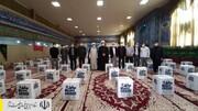 توزیع بستههای لوازمتحریر بین دانشآموزان مناطق محروم تاکستان توسط ستاد اجرایی فرمان امام