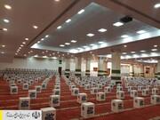 توزیع ۳۲ هزار بسته لوازمتحریر بین دانشآموزان مناطق محروم بندرعباس توسط ستاد اجرایی فرمان امام