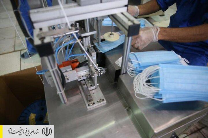 گزارش تصویری از افزایش ظرفیت تولید ماسک بهداشتی به ۵ میلیون ماسک در روز توسط ستاد اجرایی فرمان امام