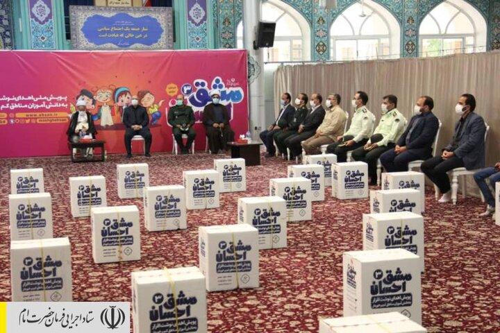 توزیع ۸۰۰۰ بسته لوازمتحریر بین دانشآموزان مناطق محروم استان مرکزی توسط ستاد اجرایی فرمان امام