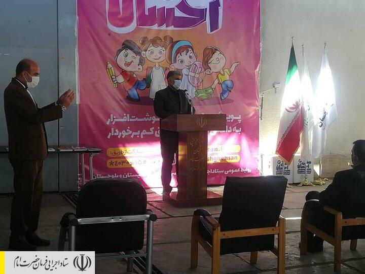 توزیع بستههای لوازمتحریر بین دانشآموزان مناطق محروم سیستان و بلوچستان توسط ستاد اجرایی فرمان امام