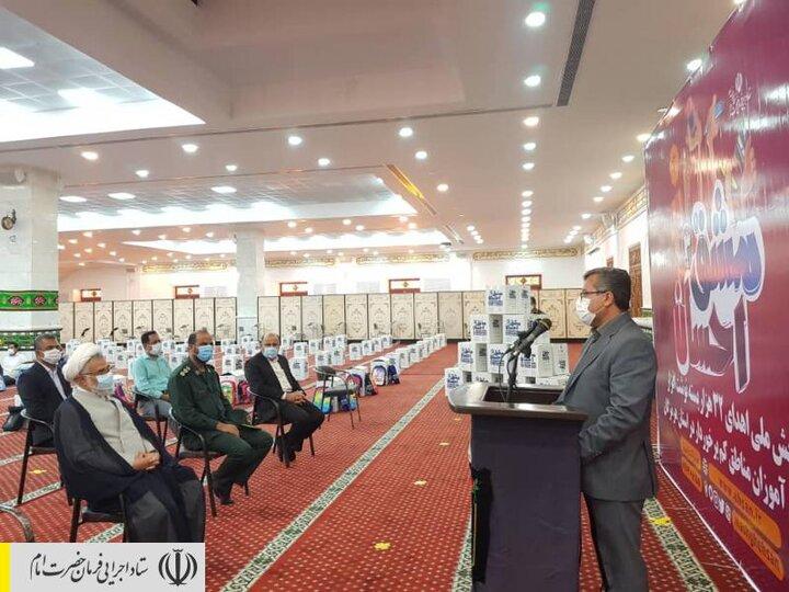 توزیع 32 هزار بسته لوازمتحریر بین دانشآموزان مناطق محروم بندرعباس توسط ستاد اجرایی فرمان امام