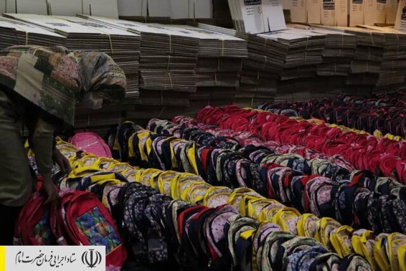 توزیع 10 هزار بسته لوازمتحریر بین دانشآموزان مناطق محروم استان همدان توسط ستاد اجرایی فرمان امام