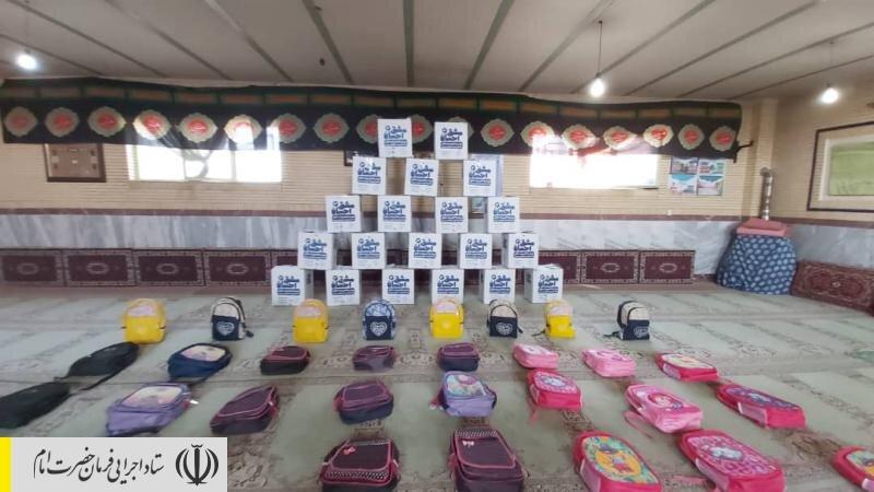 توزیع ۱۰ هزار بسته لوازمتحریر بین دانشآموزان مناطق محروم استان همدان توسط ستاد اجرایی فرمان امام