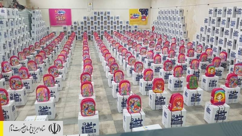 توزیع بستههای لوازمتحریر بین دانشآموزان مناطق محروم زنجان توسط ستاد اجرایی فرمان امام