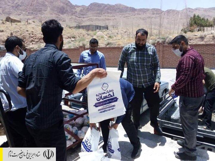 توزیع بستههای پروتینی رزمایش همدلی و احسان در کرمان