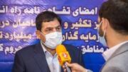 رئیس ستاد اجرایی فرمان امام به کرونا مبتلا شد