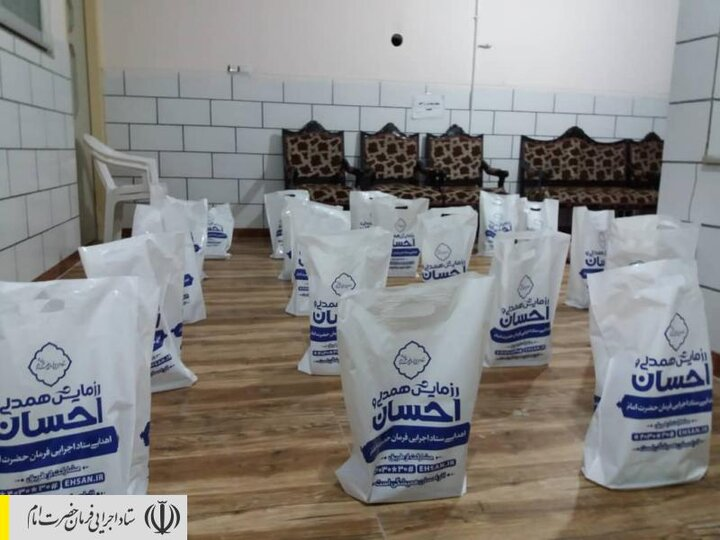 توزیع بستههای پروتئینی اهدایی ستاد اجرایی فرمان امام در مناطق محروم استان مرکزی