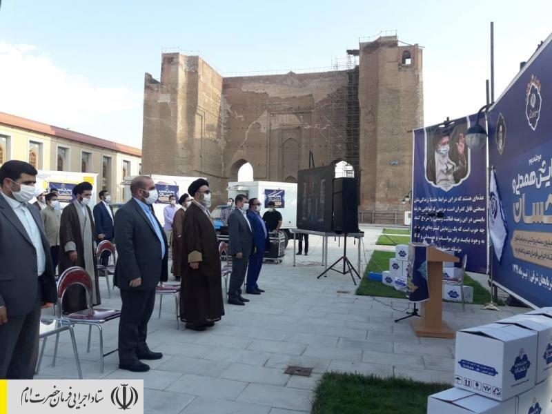 """ستاد اجرایی فرمان امام با رزمایش """"همدلی و احسان"""" انصافا گل کاشت"""