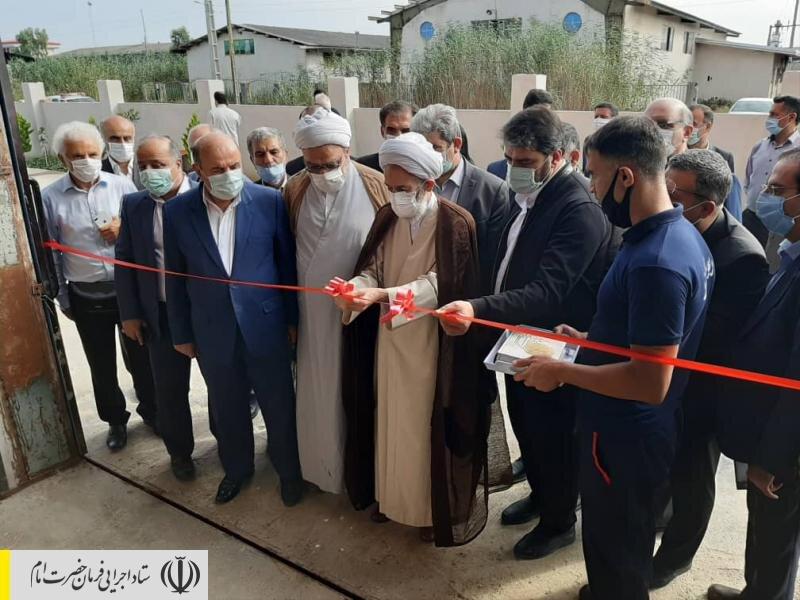 احیای ۱۳۰ کارخانه تعطیل و نیمه تعطیل توسط ستاد اجرایی فرمان امام