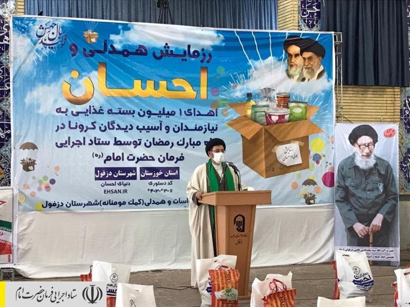 توزیع ۲۶۰۰ بسته معیشتی بین آسیب دیدگان کرونا در شهرستان دزفول همزمان با بزرگداشت روز دزفول
