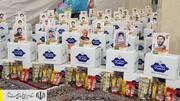 اجرای رزمایش احسان و همدلی در استان البرز توسط ستاد اجرایی فرمان امام/ توزیع بسته های معیشتی و بهداشتی بین آسیب دیدگان کرونا