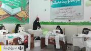 راهاندازی کارگاه تولید ماسک در برازجان توسط نیروهای جهادی ستاد اجرایی فرمان امام