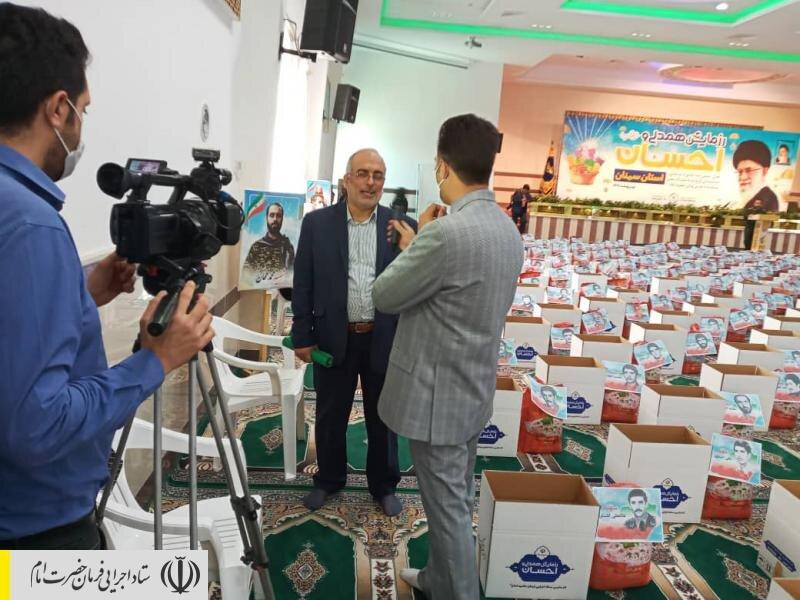 اجرای رزمایش احسان و همدلی در سمنان توسط ستاد اجرایی فرمان امام/ توزیع بسته های معیشتی و بهداشتی بین آسیب دیدگان کرونا