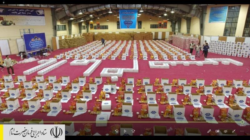 اجرای رزمایش احسان و همدلی در همدان توسط ستاد اجرایی فرمان امام/ توزیع بسته های معیشتی و بهداشتی بین آسیب دیدگان کرونا