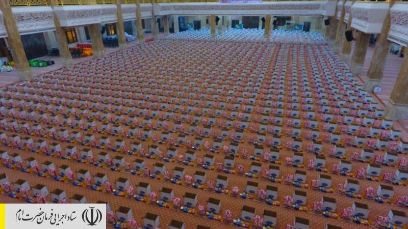 برگزاری رزمایش همدلی و احسان ستاد اجرایی فرمان امام در گلستان/ استاندار گلستان: اینگونه اقدامات عوارض اقتصادی کرونا را به حداقل رسانده