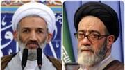 واکنش نمایندگان ولیفقیه در آذربایجانشرقی و مازندران به هجمه اخیر مقامات امریکایی علیه ستاد اجرایی