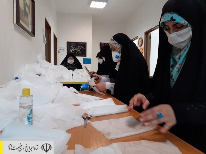 تولید ماسک و اقلام بهداشتی توسط نیروهای جهادی ستاد اجرایی فرمان امام در البرز
