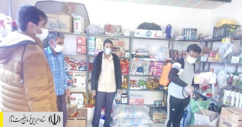 ضدعفونی معابر عمومی هرمزگان توسط نیروهای جهادی ستاد اجرایی فرمان امام
