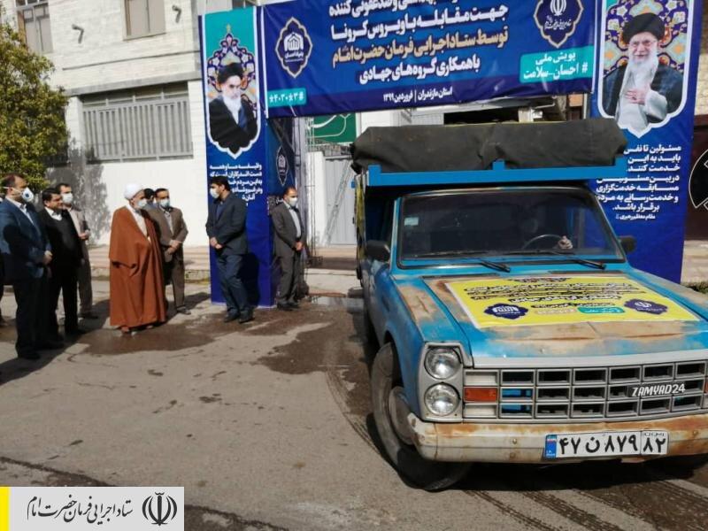"""پویش """"احسان سلامت"""" در ایستگاه مازندران با توزیع ۱۰ هزار بسته اقلام بهداشتی/ تولید ۲ میلیون ماسک و ۷۰ هزار لباس ایزوله توسط بنیاد برکت"""