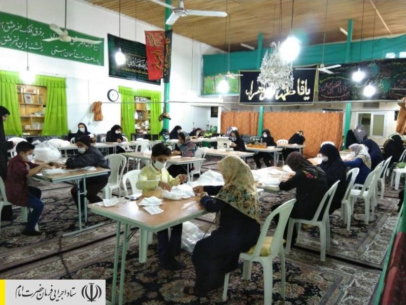 احیای کارخانه تولید ماسک در گلستان و تولید روزانه ۲۲۰ هزار ماسک در روز توسط ستاد اجرایی فرمان امام