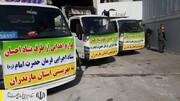 تأمین لوازم یک شیرخوارگاه وابسته به بهزیستی در ساری با دستور رئیس ستاداجرایی فرمان امام