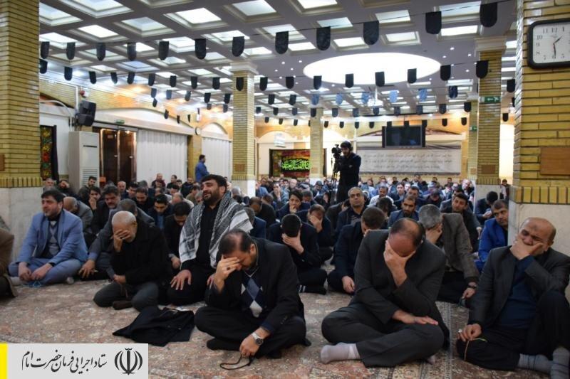 برگزاری مراسم عزاداری شهادت حضرت فاطمه زهرا(س) در ستاد اجرایی فرمان امام