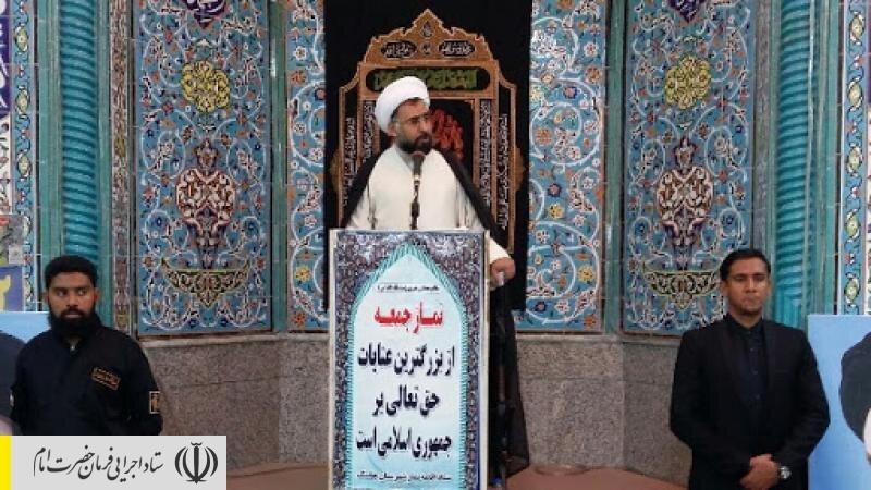 قدردانی خطیب نماز جمعه جاسک از خدمات ستاد اجرایی فرمان امام در سیل اخیر