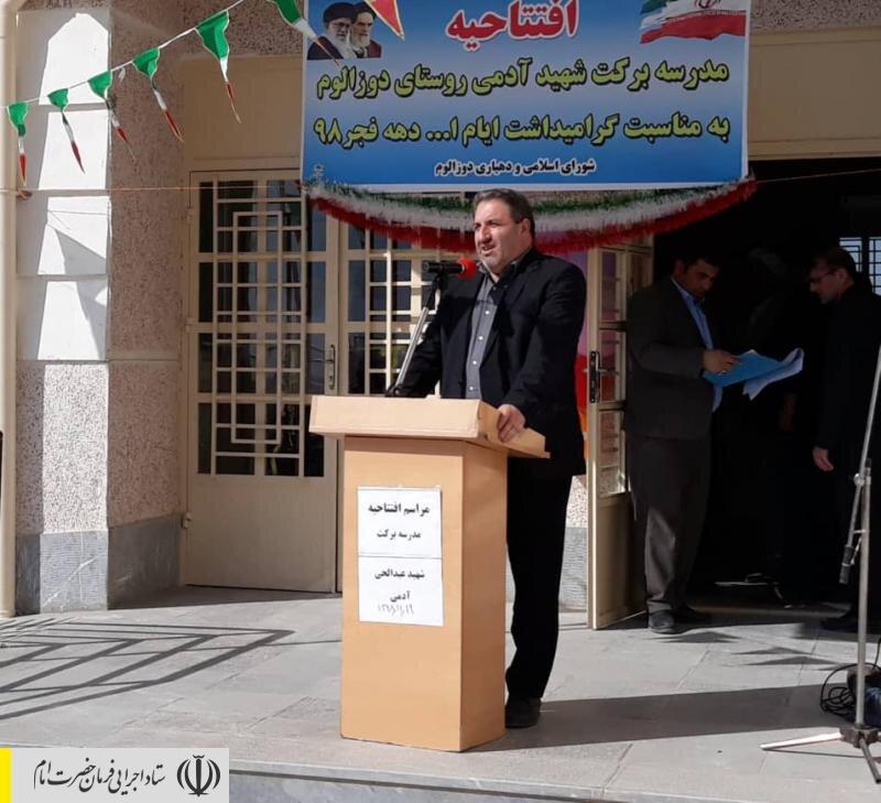 افتتاح مدرسه برکت در روستای دوزالوم استان گلستان