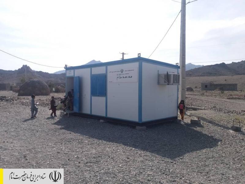 دل نوشته کودکان سیستان و بلوچستانی خطاب به رهبر انقلاب پس از کمکهای ستاد اجرایی فرمان امام در سیل اخیر