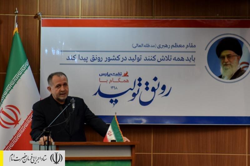 تولید روغن فوق پیشرفته و تحریم شده هواپیماهای مسافربری برای اولین بار در کشور توسط ستاد اجرایی فرمان امام