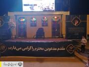 اجرای برنامههای شاد و فرهنگی برای کودکان سیل زده خوزستان