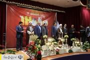 جشن اهدای ۱۲ هزارمین جهیزیه ستاد اجرایی فرمان امام به تازه عروسها در مازندران