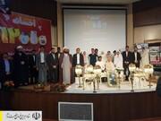 جشن اهدای ۱۲ هزارمین جهیزیه ستاد اجرایی فرمان امام به تازه عروسها در هرمزگان