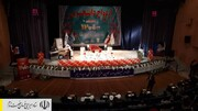 جشن اهدای ۱۲ هزارمین جهیزیه ستاد اجرایی فرمان امام به تازه عروسها در سیستان و بلوچستان