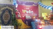 جشن اهدای ۱۲ هزارمین جهیزیه ستاد اجرایی فرمان امام به تازه عروسها در اردبیل