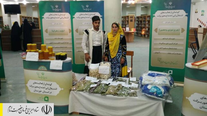 بازدید رئیس ستاد اجرایی فرمان امام از نمایشگاه طرحهای  اجتماعمحور خوزستان