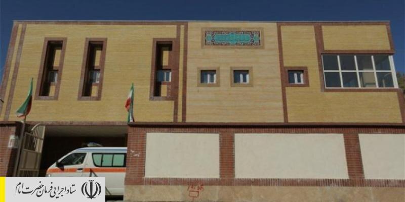 ساخت ۲۲۷ بیمارستان و مرکز بهداشت در کشور توسط ستاد اجرایی فرمان امام