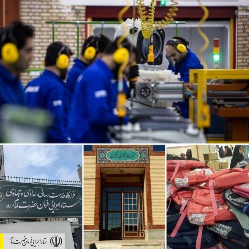 ایجاد ۱۹۳۰۰ شغل جدید و بهرهبرداری از ۹۰۰ پروژه عمرانی، آغاز ساخت کارخانه کاغذ و اهدای ۲۰۰۰ بسته لوازم خانگی به سیل زدگان خوزستان