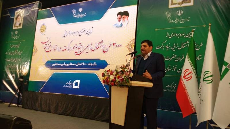 بهرهبرداری از ۱۹ هزار و ۳۰۰ شغل ایجاد شده در خوزستان توسط ستاد اجرایی فرمان امام