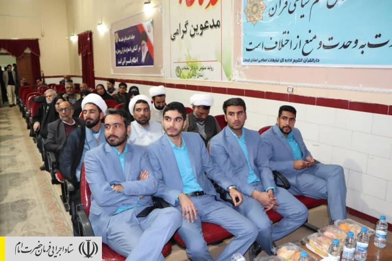 جشن اهدای ۱۲ هزارمین جهیزیه ستاد اجرایی فرمان امام به تازه عروسها در کرمان