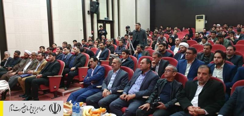 جشن اهدای ۱۲ هزارمین جهیزیه ستاد اجرایی فرمان امام به تازه عروسها در ایلام