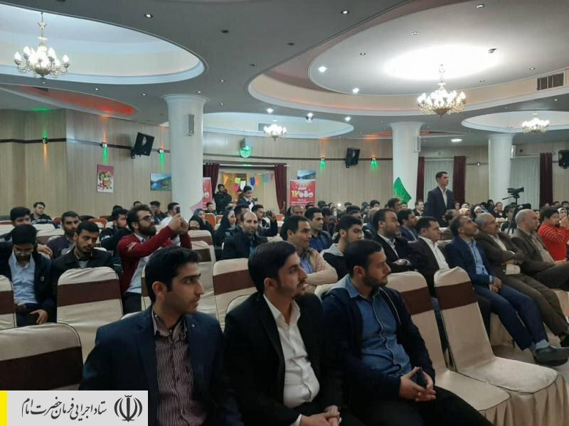 جشن اهدای ۱۲ هزارمین جهیزیه ستاد اجرایی فرمان امام به تازه عروسها در لرستان