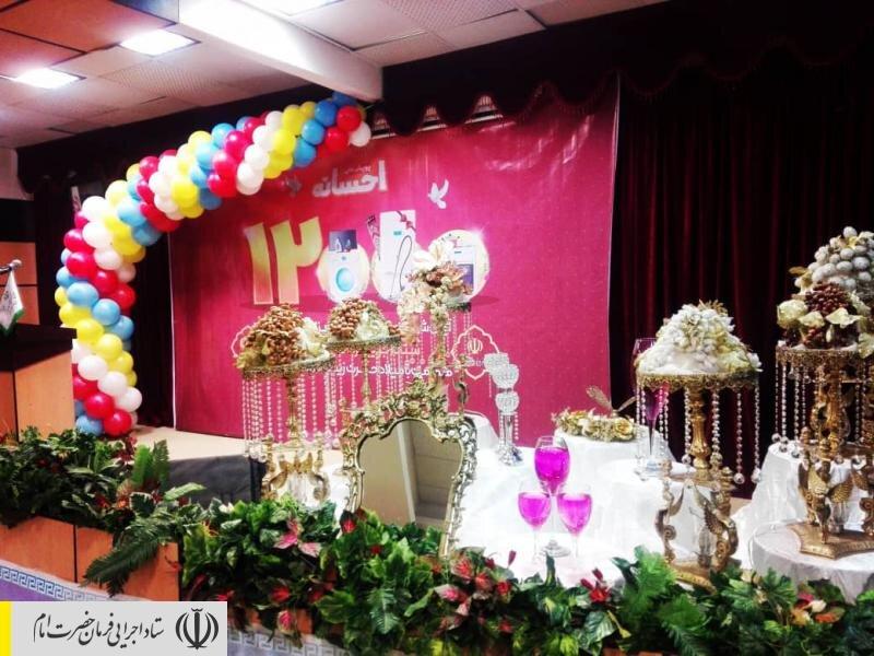جشن اهدای ۱۲ هزارمین جهیزیه ستاد اجرایی فرمان امام به تازه عروسها در خراسان جنوبی