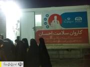 استقرار کاروان سلامت ستاد اجرایی فرمان امام در مناطق سیل زده دلگان